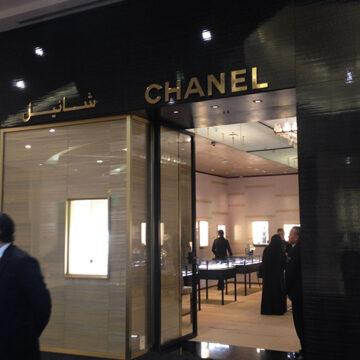 Chanel - Doha Workshop - Marjorie Colas - creation papier – decoration