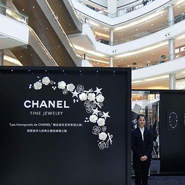 Chanel-Marjorie Colas- creation papier – decoration